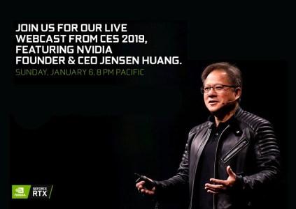 NVIDIA проведёт презентацию новых продуктов накануне открытия CES 2019