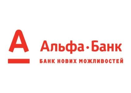Обновлено: Сбой компьютерной системы «Альфа-банка» привел к исчезновению средств со счетов некоторых клиентов, банк обещает вернуть деньги
