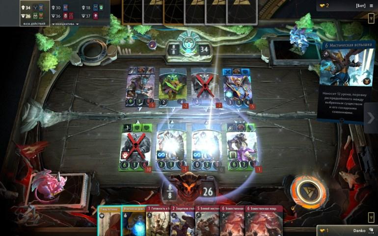 карточные игры тактические