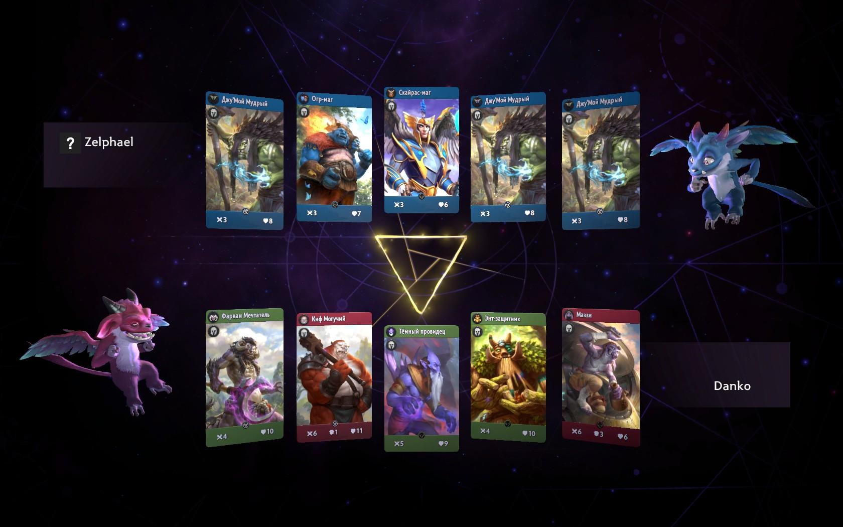драфт в карточных играх