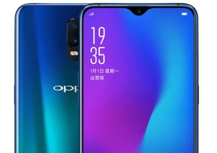 Oppo R17 Pro возглавил рейтинг наиболее быстро заряжающихся смартфонов – 92% за 30 минут