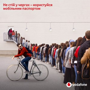 Vodafone Украина: На оформление Mobile ID поступило уже более 1000 заявок от наших абонентов