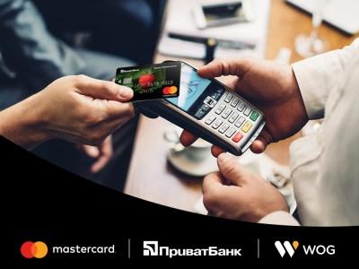 «ПриватБанк» и сеть автозаправок WOG запустили услугу, позволяющую снять до 500 грн наличных при оплате картой на кассе