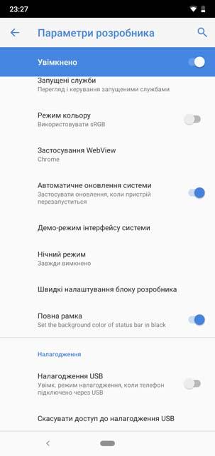 Обзор смартфона Nokia 6.1 Plus