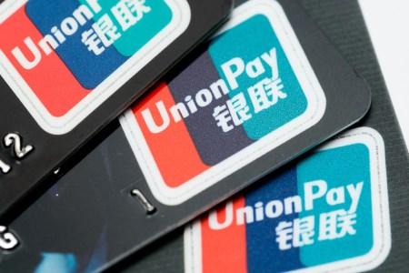 Во втором квартале «ПриватБанк» начнёт выпускать карты китайской платёжной системы UnionPay