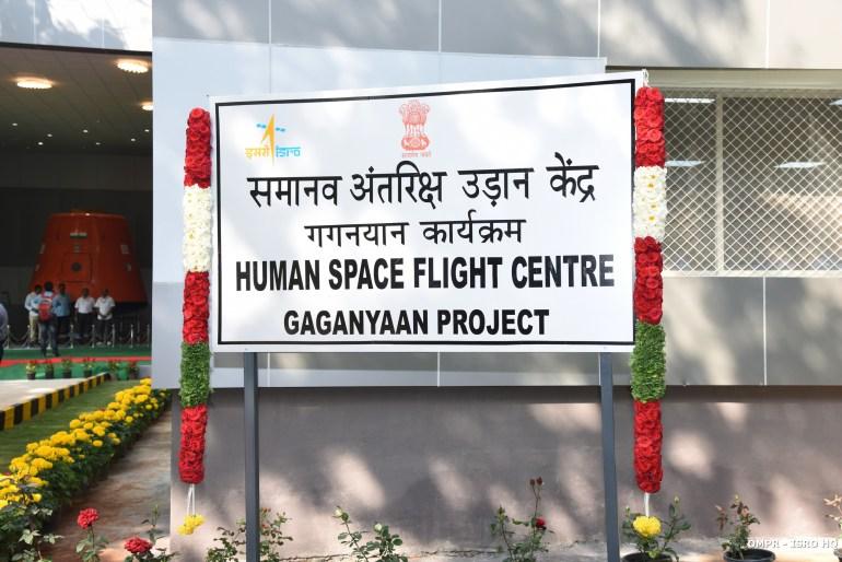 Индия открыла собственный центр пилотируемых полетов