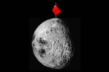 Фото дня: обратная сторона Луны на фоне Земли