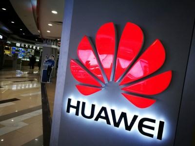 Huawei готовится представить еще одну линейку процессоров собственного производства