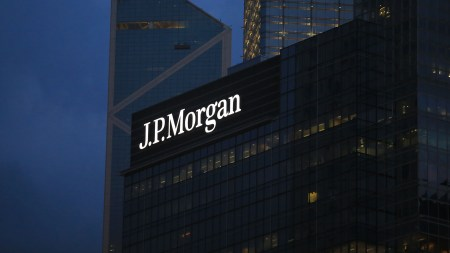 JPMorgan Chase первым среди крупнейших банков США создал собственную криптовалюту