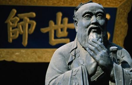 В Китае разработали «молодежную» версию системы социального рейтинга, «вдохновленную учением Конфуция»