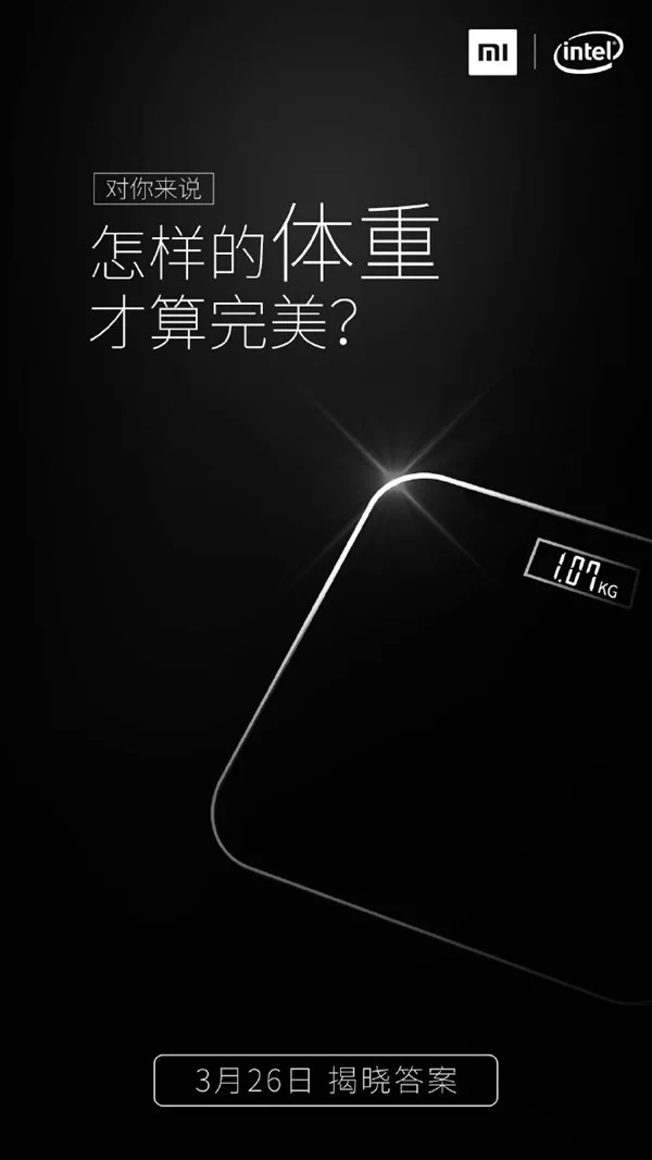 Завтра Xiaomi представит новый ультралегкий ноутбук Mi Notebook Air массой чуть больше 1 кг и фирменную технологию быстрой зарядки Super Charge Turbo мощностью до 100 Вт