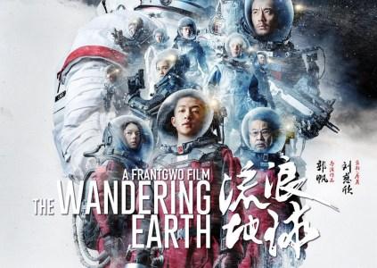 Как создавались спецэффекты для фантастического фильма The Wandering Earth / «Блуждающая Земля» [видео]