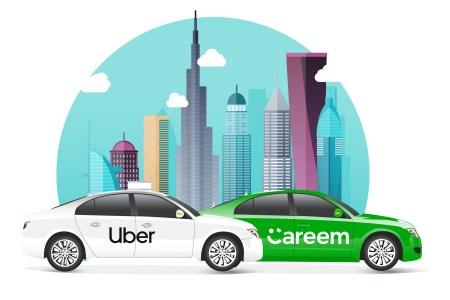 Uber приобрел ближневосточную компанию-конкурента Careem за $3,1 млрд