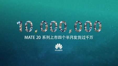 Флагманский камерофон Huawei Mate 20 разошелся по миру в количестве 10 млн устройств всего за 4,5 месяца — вдвое быстрее предшественника Mate 10