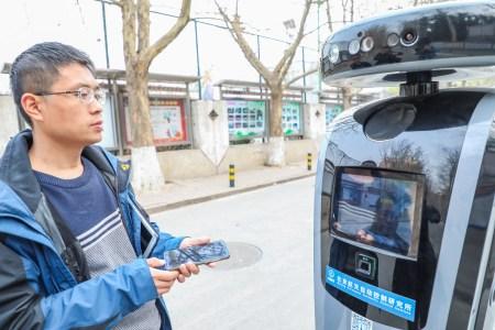 В Пекине начались испытания роботов-охранников Meibao