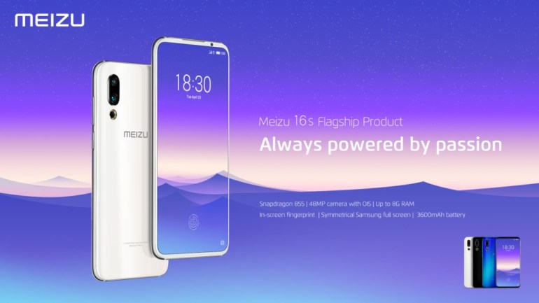 Новый флагман Meizu 16s получил экран с рекордно тонкими рамками (без вырезов и отверстий), камеры разрешением 48 и 32 Мп, аккумулятор на 3600 мА•ч и даже NFC, но стоит немного дороже Xiaomi Mi 9