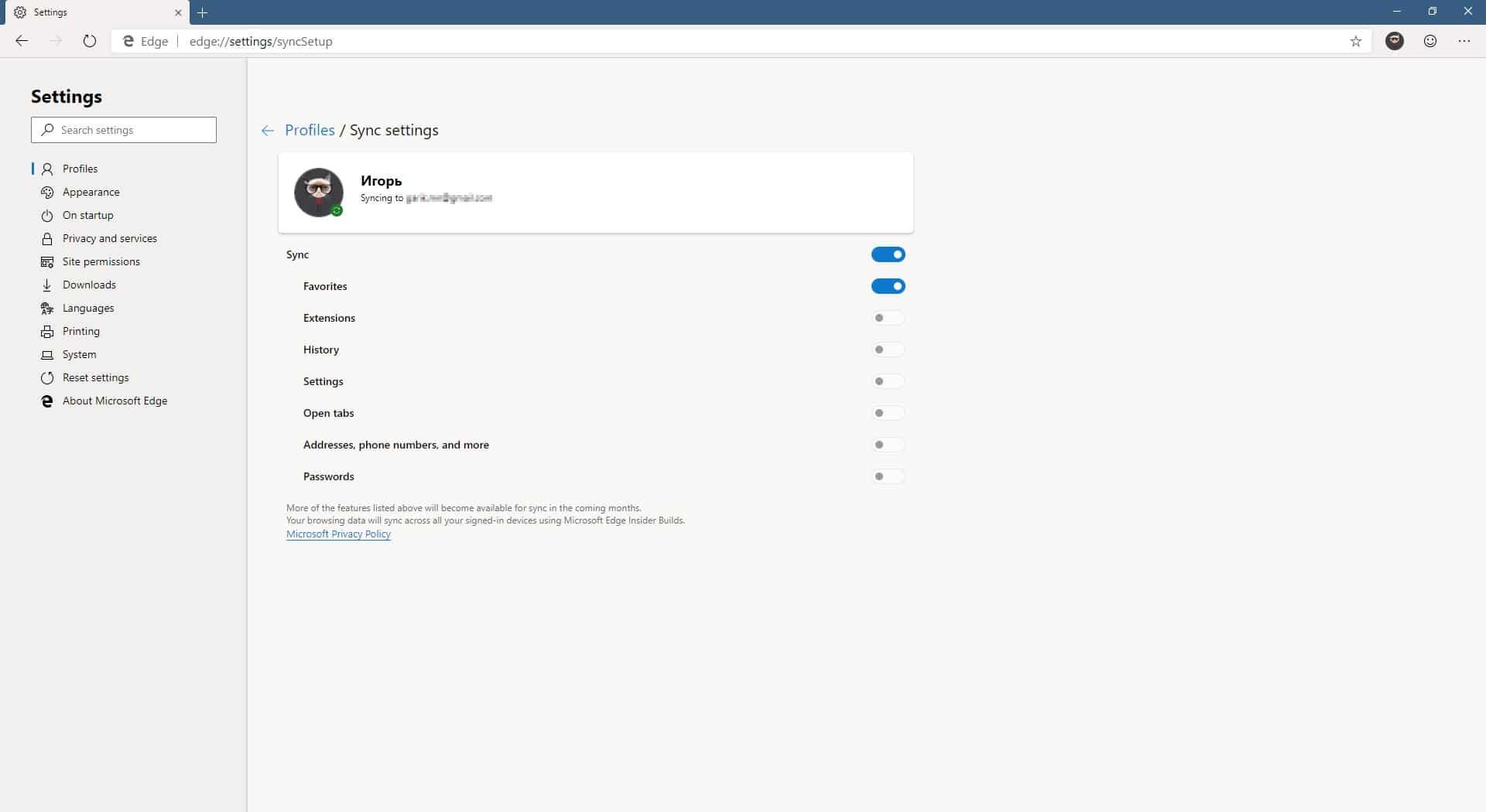 Браузер Edge на Chromium: у Microsoft теперь есть свой