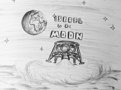 SpaceIL объявила о намерении построить и запустить на Луну преемника «Берешита»