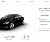 Электромобили Tesla Model S и Model X получили новые электромоторы и увеличенный запас хода при прежней емкости батареи - ITC.ua