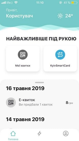 Kyiv Smart City — мобильное приложение для доступа ко всем электронным сервисам города и не только - ITC.ua
