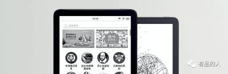 На следующей неделе Xiaomi может представить конкурента электронным книгам Amazon Kindle