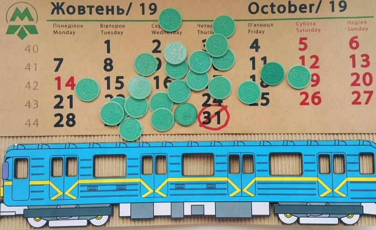 """""""Я старий і більше не працюю"""": В киевском метро начали отключать автоматы по продаже жетонов, до их исчезновения остается 155 дней"""
