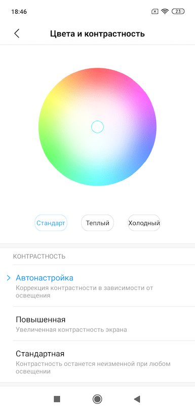 Обзор смартфона Redmi 7