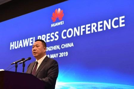 Huawei просит ускорить рассмотрение иска против правительства США и признать запрет на ведение бизнеса в стране неконституционным