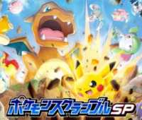Вышла мобильная игра Pokémon Rumble Rush - ITC.ua