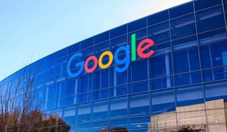 Министерство юстиции США собирается провести расследование в отношении Google