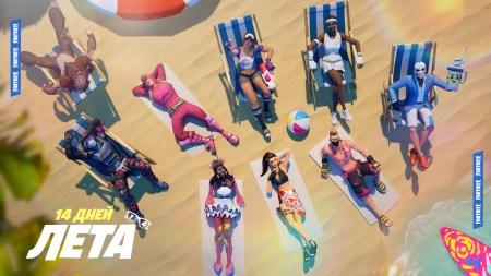 В Fortnite стартовало временное событие «14 дней лета», в рамках которого игроки каждый день будут получать новый игровой режим