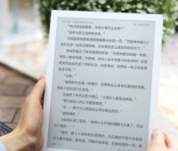 Xiaomi представила 10,3-дюймовый E Ink ридер Ink Case Smart Electronic Paper с поддержкой стилусов Wacom по цене $360 - ITC.ua