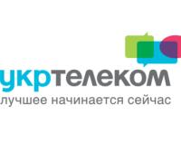 """""""Укртелеком"""" заявил, что lifecell блокирует звонки с фиксированных номеров на телефоны абонентов, которые ушли от него к другим операторам по MNP (обновлено) - ITC.ua"""