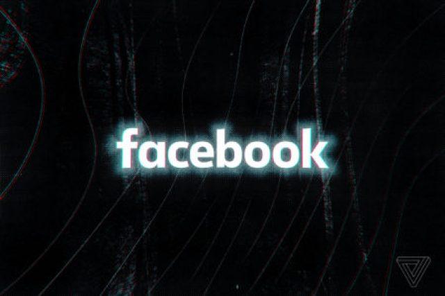 Европейские регуляторы уже принялись давить на Facebook из-за планов по запуску криптовалюты Libra - ITC.ua