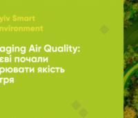 Kyiv Smart City запустила онлайн-платформу мониторинга качества воздуха в Киеве - ITC.ua