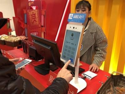 Китаянки стесняются пользоваться системами платежей с распознаванием лиц, поскольку боятся показаться некрасивыми. Из-за этого Alipay пришлось разработать специальный «бьюти-фильтр»