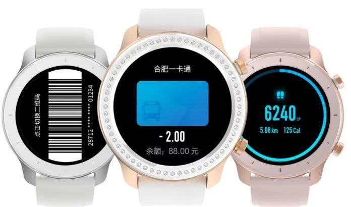 Huami анонсировала умные часы Amazfit GTR с AMOLED дисплеем, GPS, NFC и автономностью до 24 дней (до 74 дней в простом режиме)