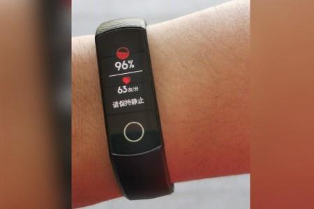 Глава компании показал новый фитнес-браслет Honor Band 5, его могут представить уже через две недели