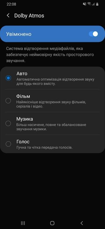 Опыт использования Samsung Galaxy A50: Super AMOLED дисплей