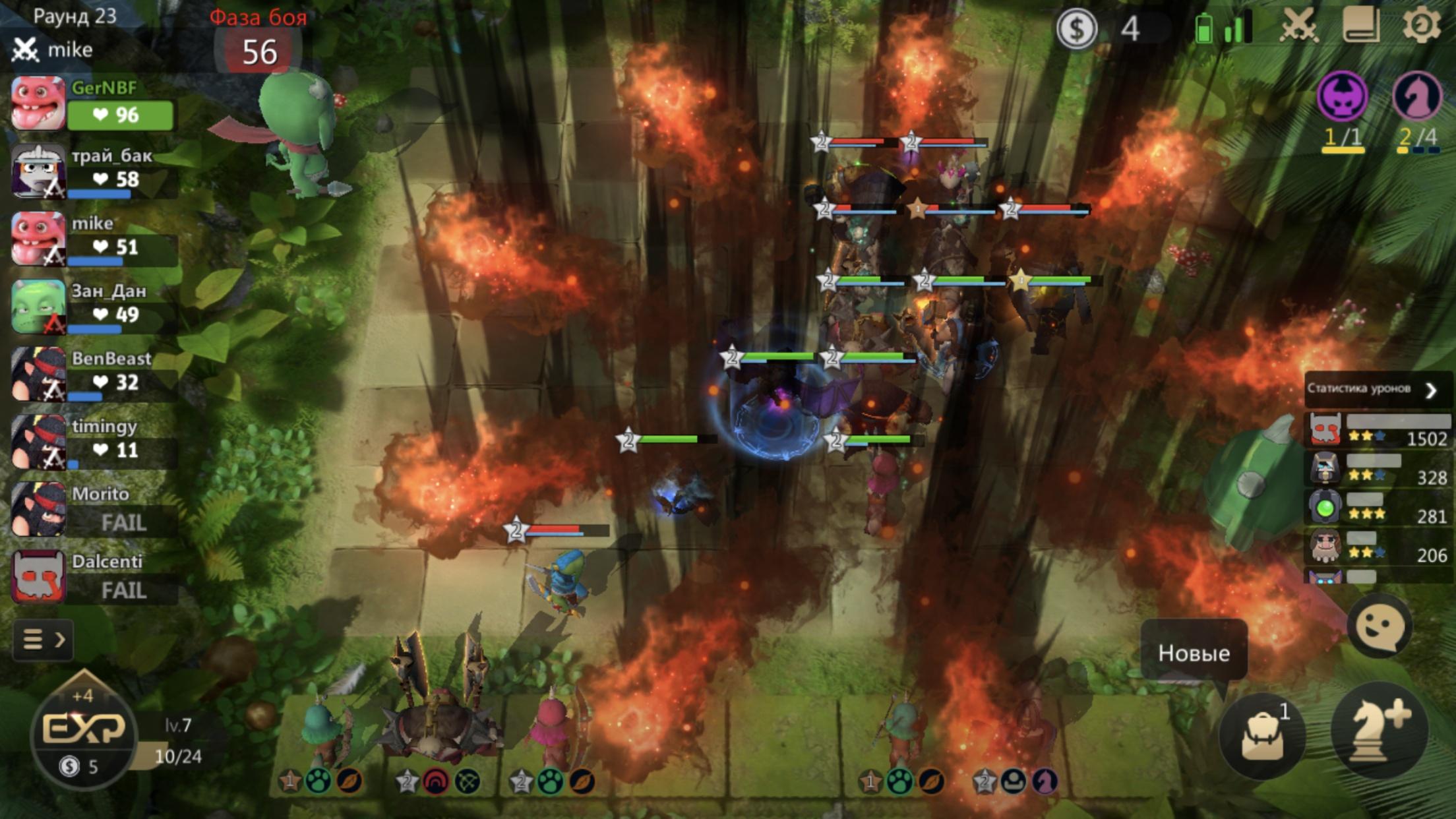 Isurus Gaming ISG1. Zobacz mecz.