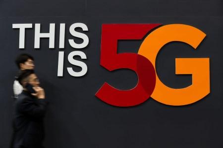 Южнокорейский оператор SK Telecom отчитался о подключении свыше миллиона 5G-абонентов