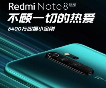 Первое официальное изображение Redmi Note 8 Pro подтверждает 64-мегапиксельную четверную камеру, модуль NFC у смартфона… будет! [Обновлено: подтверждены характеристики]