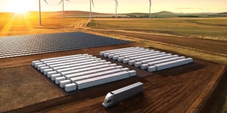 Илон Маск хочет, чтобы его подписчики в Twitter обратились к местным властям с предложением приобрести у Tesla промышленную батарею Megapack