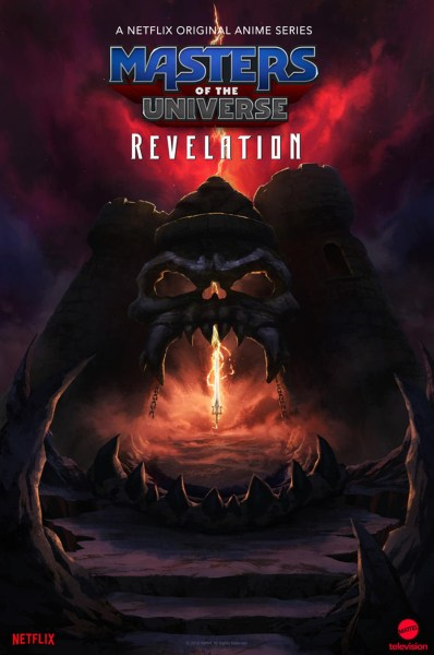 Комедийный актер и режиссер Кевин Смит снимет аниме-сериал Masters of the Universe: Revelation для платформы Netflix