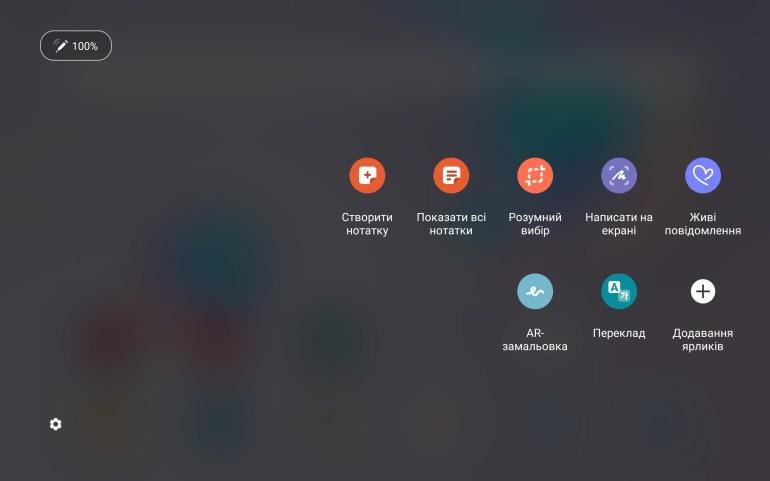 Обзор планшета Samsung Galaxy Tab S6