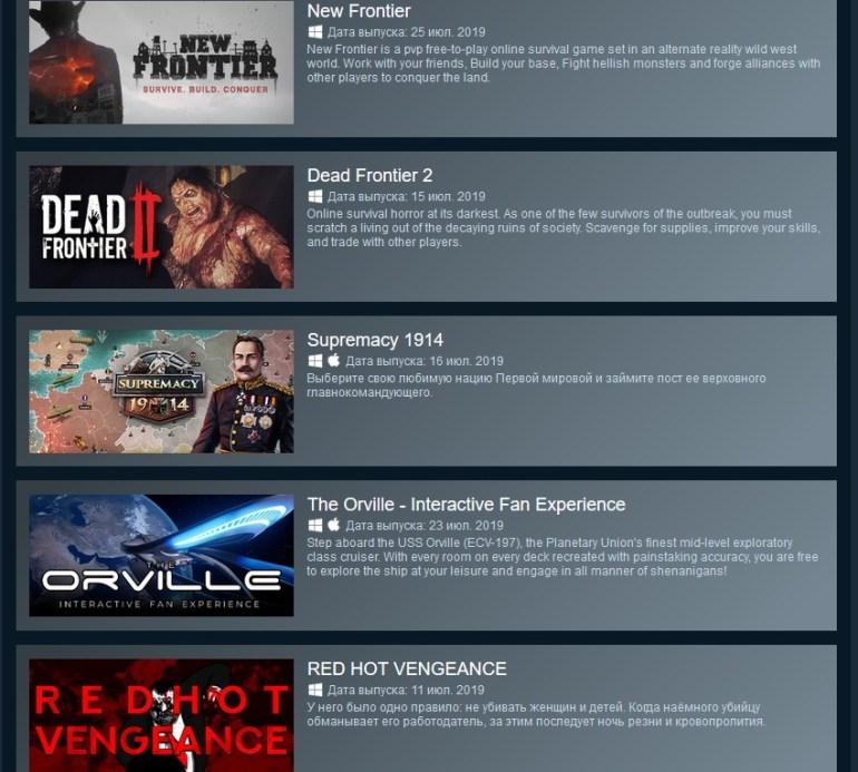 Steam представил Топ 20 самых продаваемых новых игр за июль 2019 года