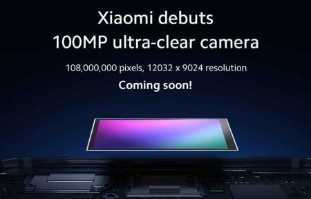 Один из грядущих смартфонов Xiaomi получит камеру с разрешением 108 Мп