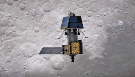 Миссия «Чандраян-2» готовится к высадке на поверхность Луны