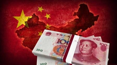 Центробанк КНР: «Цифровым юанем можно будет расплатиться без подключения к интернету»
