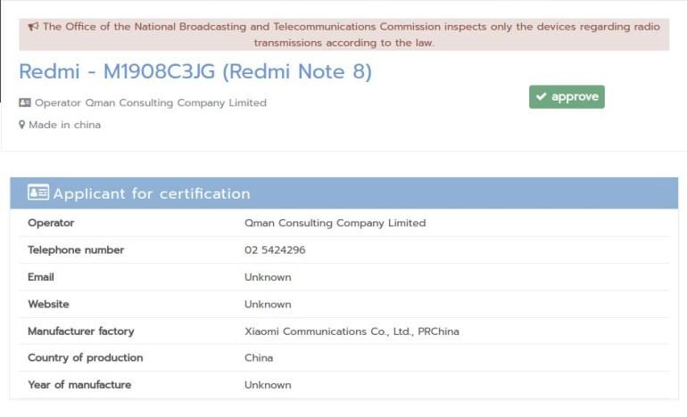 Европейская премьера Redmi Note 8 — до конца этого месяца, за ним последуют более доступные Redmi 8 и Redmi 8A